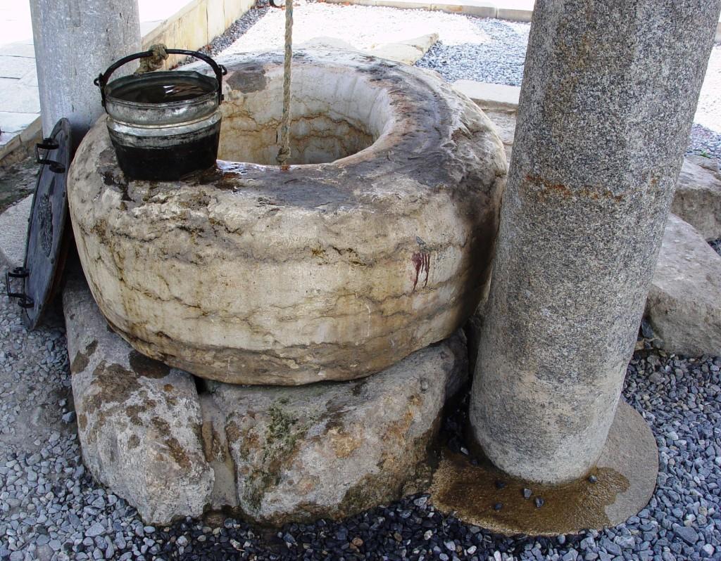Le « puits de St Paul »