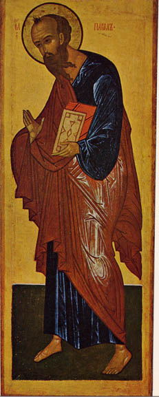 Icône byzantine