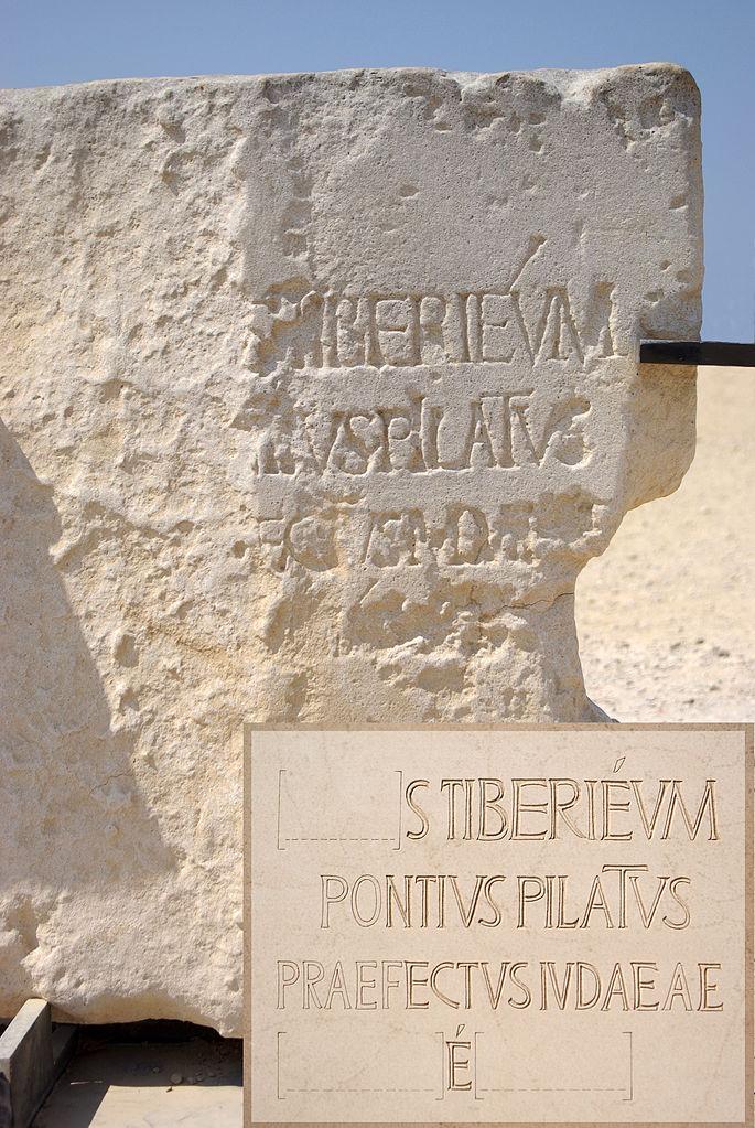 La stèle de Pilate
